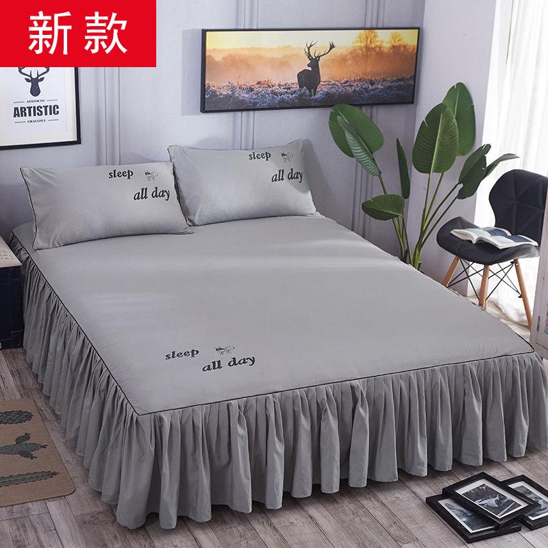 床裙床罩单件床单床笠床套保护套1.5/1.8/2.0m床上用品