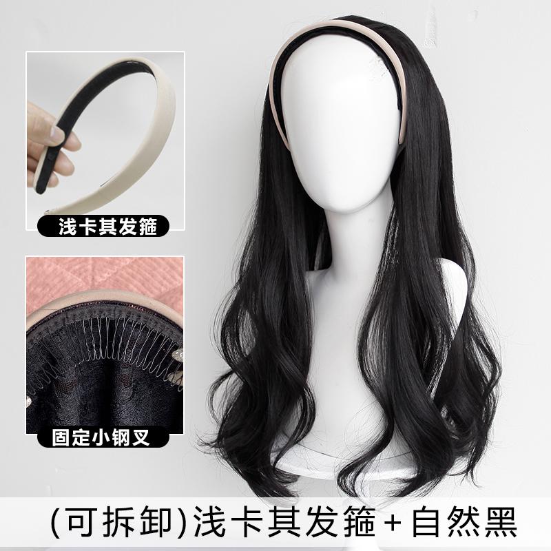 Hair hoop integrated half head cover wig womens fashion versatile long straight hairstyle detachable head hoop long hair cover