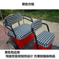 适用雅迪三轮电动车坐垫套包边老年座椅防滑包围通用防晒电瓶车。