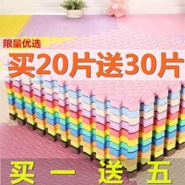 大号-加厚泡沫地垫拼图卧室爬爬垫拼接榻榻米地板垫子儿童爬行垫图片