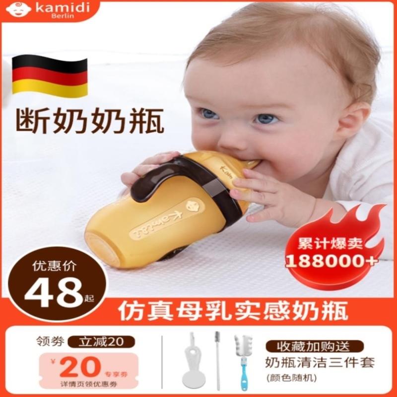 断奶神器新生婴儿奶瓶ppsu耐摔硅胶仿母乳6玻璃吸管1岁以上2岁