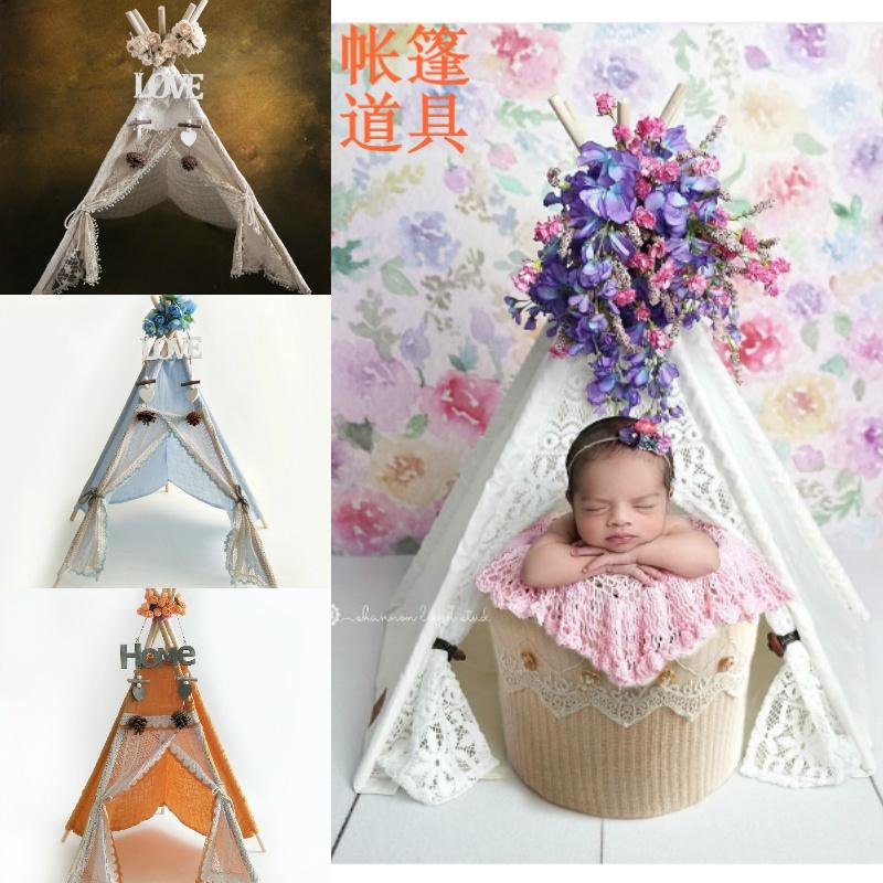 新款帐篷宝宝照相影楼创意帐篷新生儿婴儿满月百天拍照摄影道具