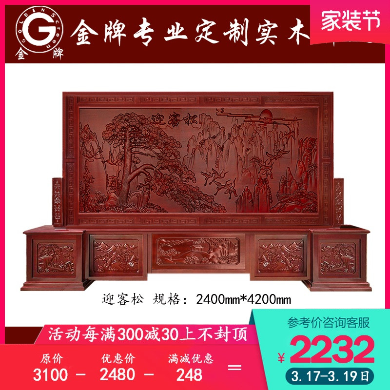 Customized Chinese solid wood carving screen partition living room porch office unit Hall Hotel Welcome loose seat screen