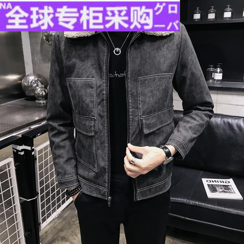 Japanese HL jacket mens autumn and winter 2020 new Korean fashion cool suede coat with suede and suede collar