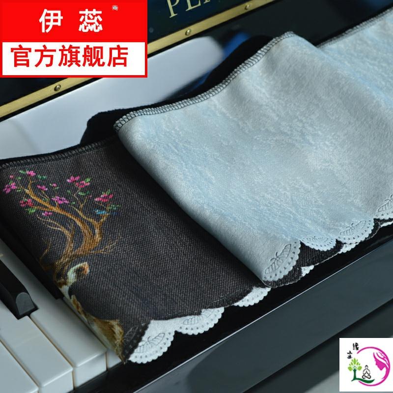 Накидки на пианино Артикул 640808111892
