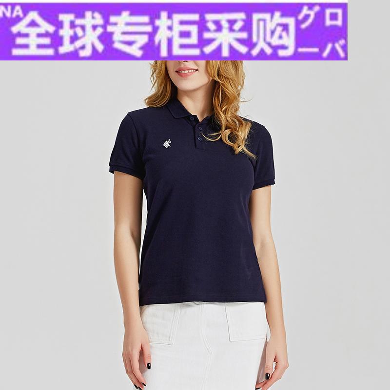 Japan fhuspoloassn short sleeve collared T-Shirt All Cotton American Polo Association shirt Lapel pure cotton couple