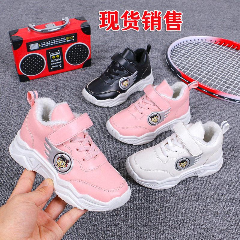 v9儿童加绒运动鞋女童棉鞋冬季新款男童休闲鞋中大童跑步鞋小白
