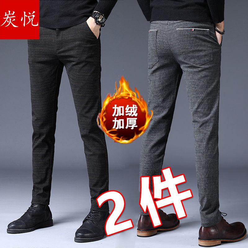 冬季加绒加厚休闲裤韩版潮流小脚西裤修身男士秋季男长裤男裤子男