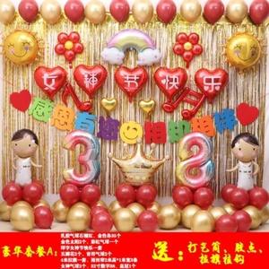 小吃店装饰节节日套装盒子38旗气球