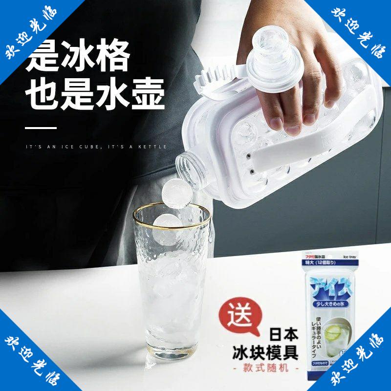 壶式冰格折叠硅胶食品级36格冻冰块制冰球神器酒饮网红冰冻凉水壶