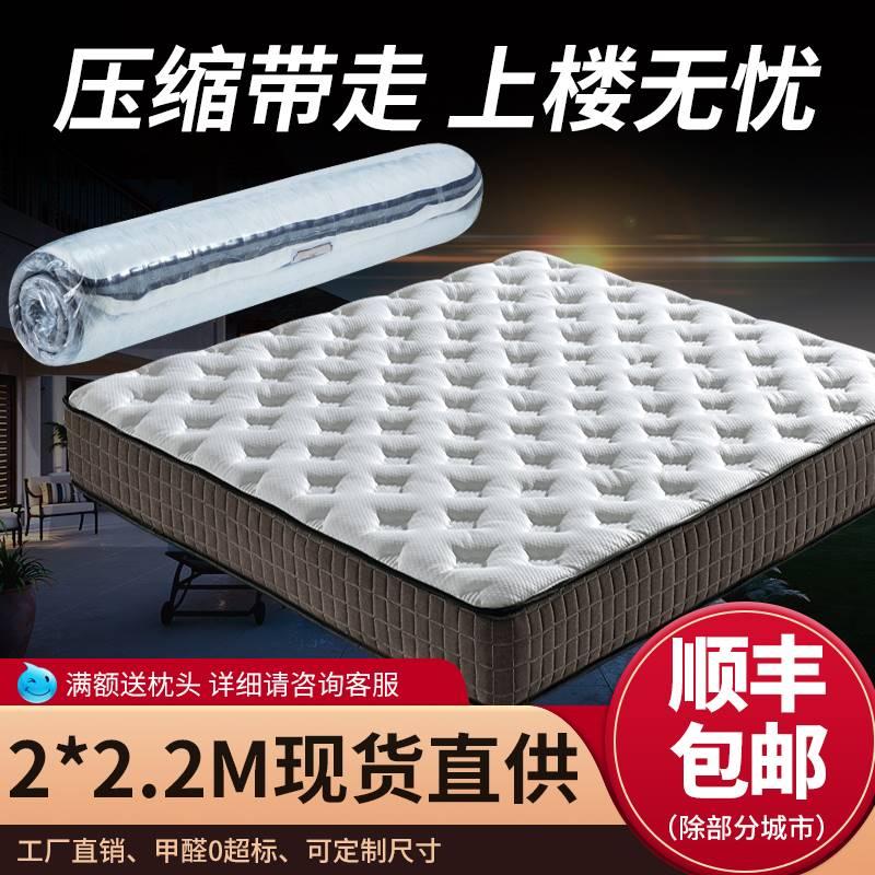 酒店乳胶弹簧床垫席梦思软折叠 1.8 2x2.2米真空压缩卷包软硬两用