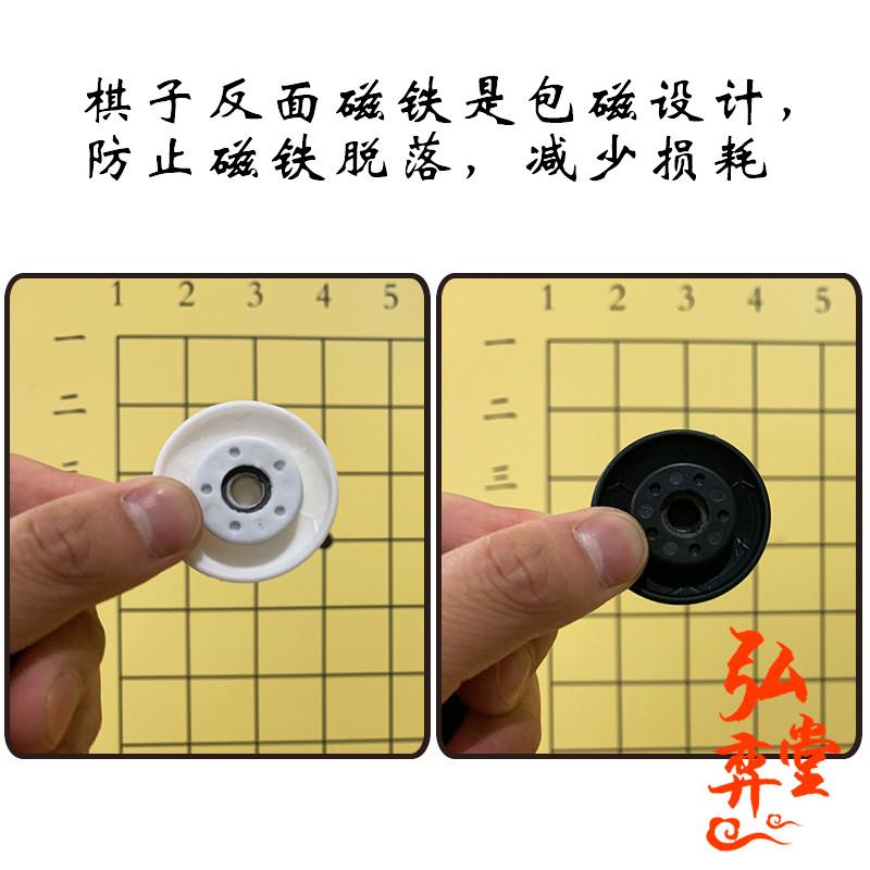 教学围棋磁性棋子 中国象棋国际象棋磁力棋子 包磁防掉磁讲课棋子