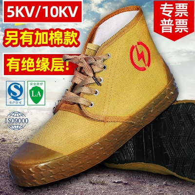 Shoes labor protection high pressure wear-resistant light shoes mens shoes safety yellow odor proof breathable insulating cotton canvas shoes rubber shoes electrician