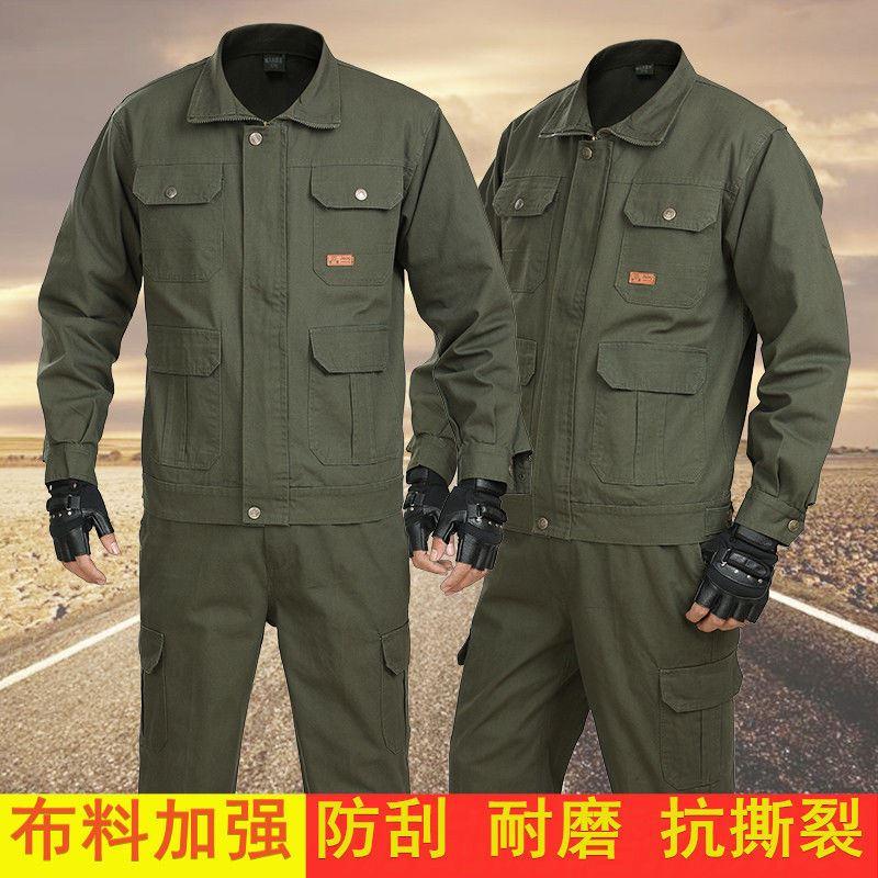 Военная униформа разных стран мира Артикул 638686285743