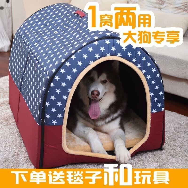 12-02新券金毛狗猫床冬季通风冬天防咬狗窝