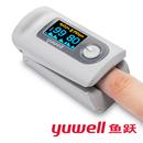 鱼跃血氧仪指夹式 医用血氧饱和度检测仪家用手指脉氧脉搏监测器计