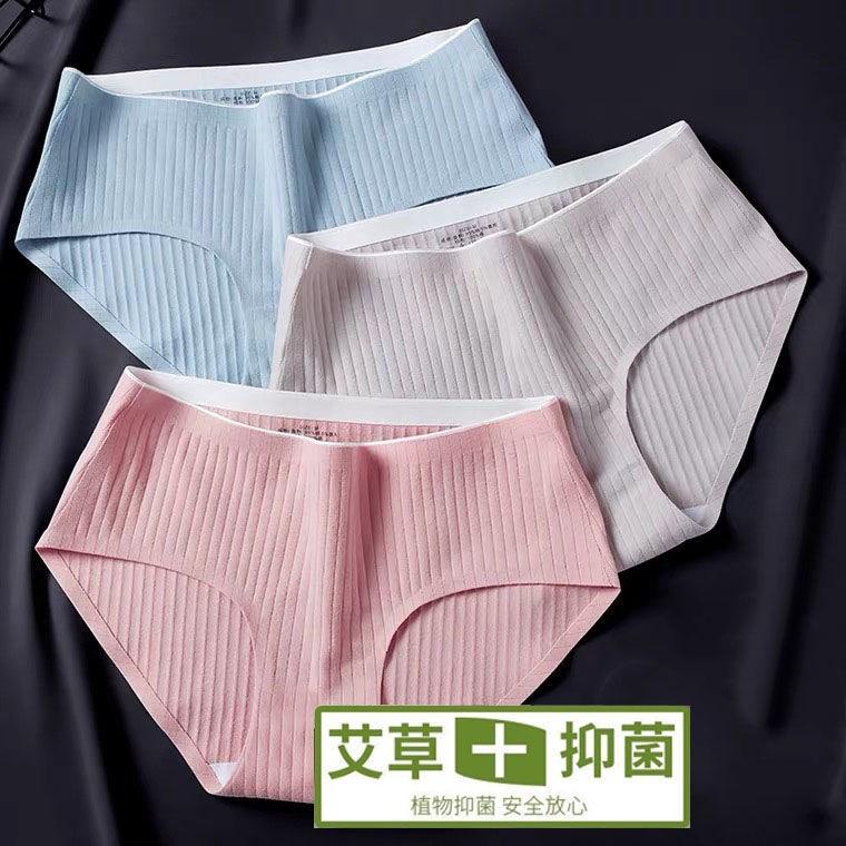条装无痕中腰内裤女纯棉女士简约少女学生韩版大码三角裤42