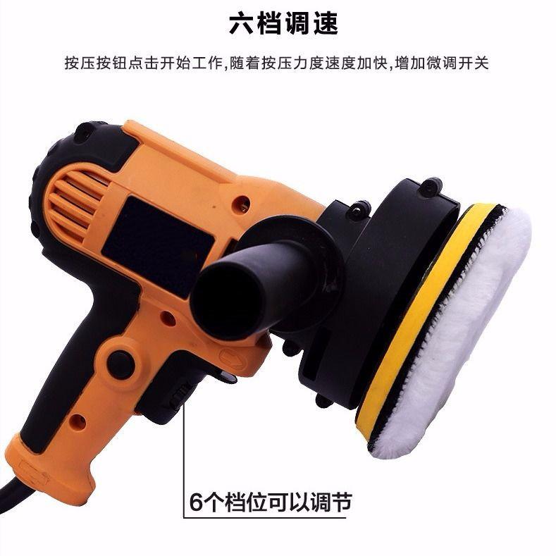 电动砂纸磨机光机封机5寸机磨干汽车磨机打蜡打研磨腻子磨机电釉
