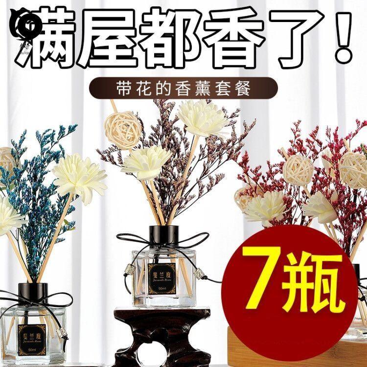 Air freshener lemon flavor indoor toilet elegant home family. Lavender hotel toilet fragrance bottle