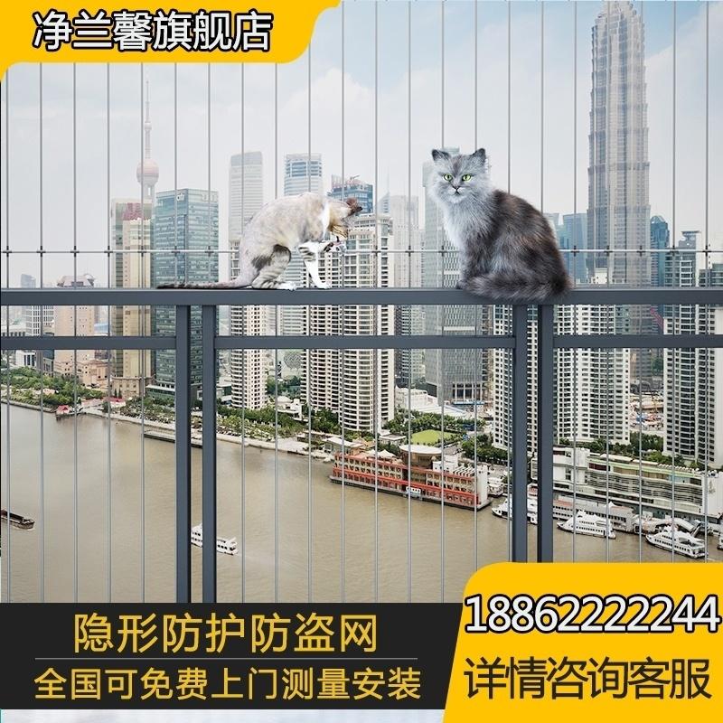 邵阳新宁城步包安装学校封阳台304不锈钢隐形防护网防盗窗窗户。