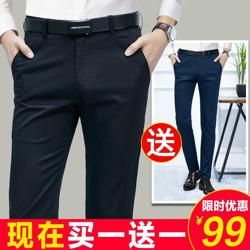 Autumn mens casual pants mens plush and thickened 2020 new slim straight business suit pants