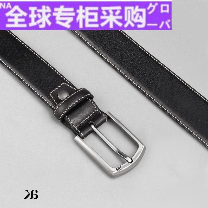日本FGAkuma本革の純手作りブランドトップ牛革は、ファッションベルトを混ぜたビジネスピンを贅沢に栽培しています。