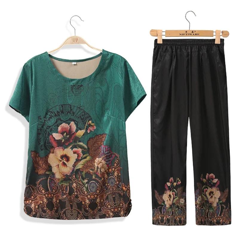 中老年人夏装女奶奶装上衣短袖套装妈妈装休闲时尚夏季两件套