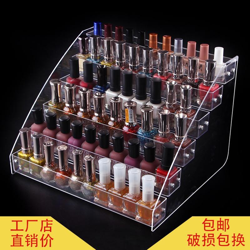 指甲油展示架亚克力塑料透明架美甲店展架化妆品收纳架格子铺包。