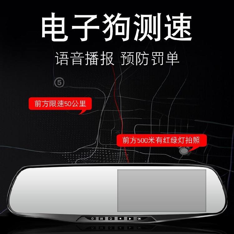 汽车载后视镜款行车记录仪前后双录镜头高清夜视电子狗一体机;