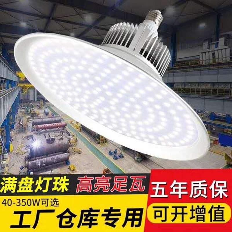 现帝 超亮LED大功率工矿灯工厂灯防尘防爆灯车间照明灯100W150W仓