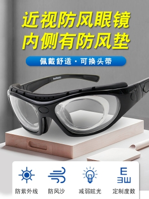 Riding windbreak glasses, nearsighted men, electric motorcycles, polarized color changing goggles, women outdoor sports sun.