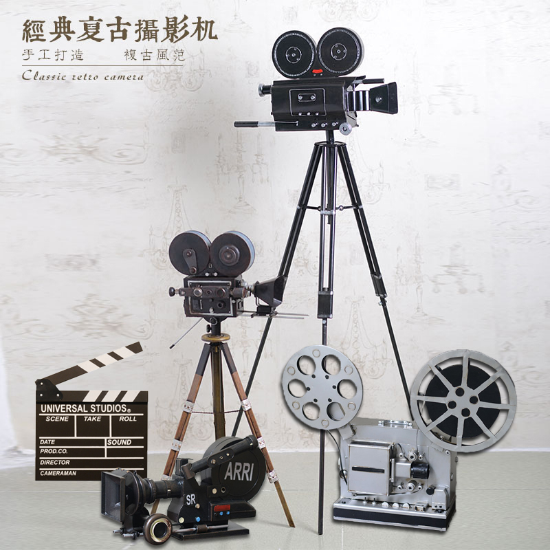 Копии фильмов Артикул 651523492892