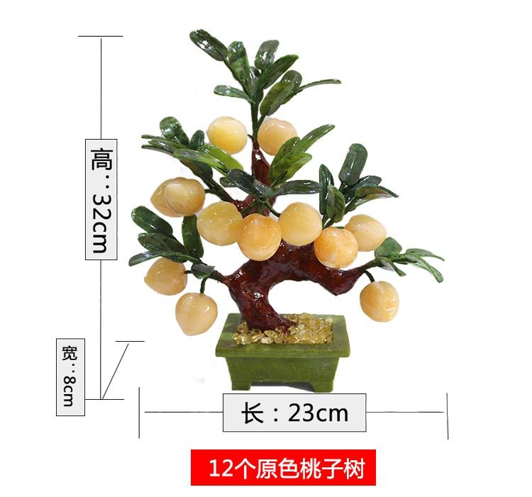 新品黄玉石寿桃子树盘景盘栽摆件家居客厅电视柜玉器装饰品工艺品