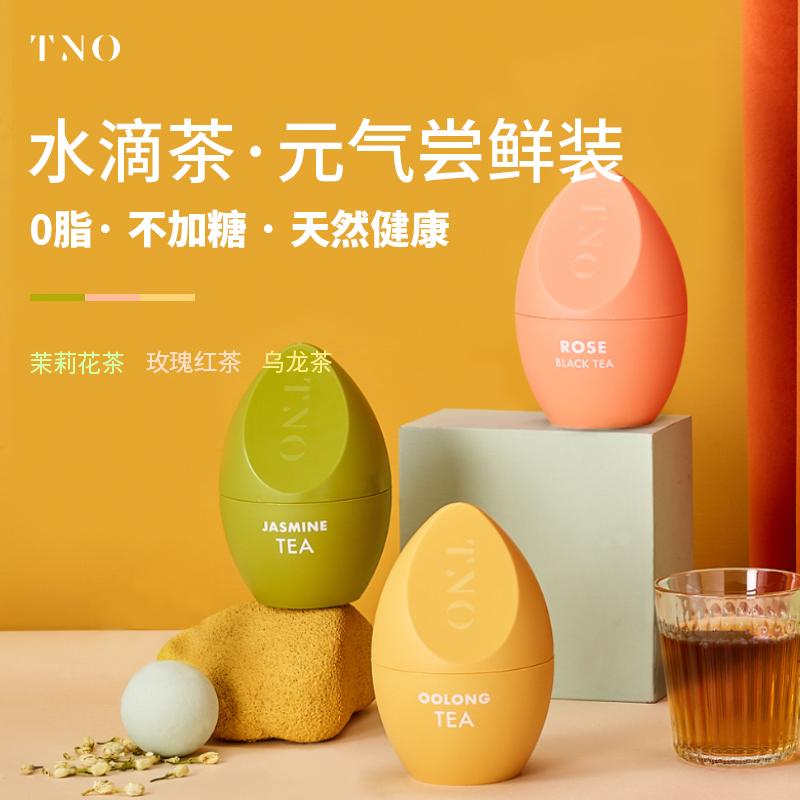 TNO水滴茶冻干即溶速溶乌龙茶茉莉花茶绿茶玫瑰红茶0脂不加糖 2盒