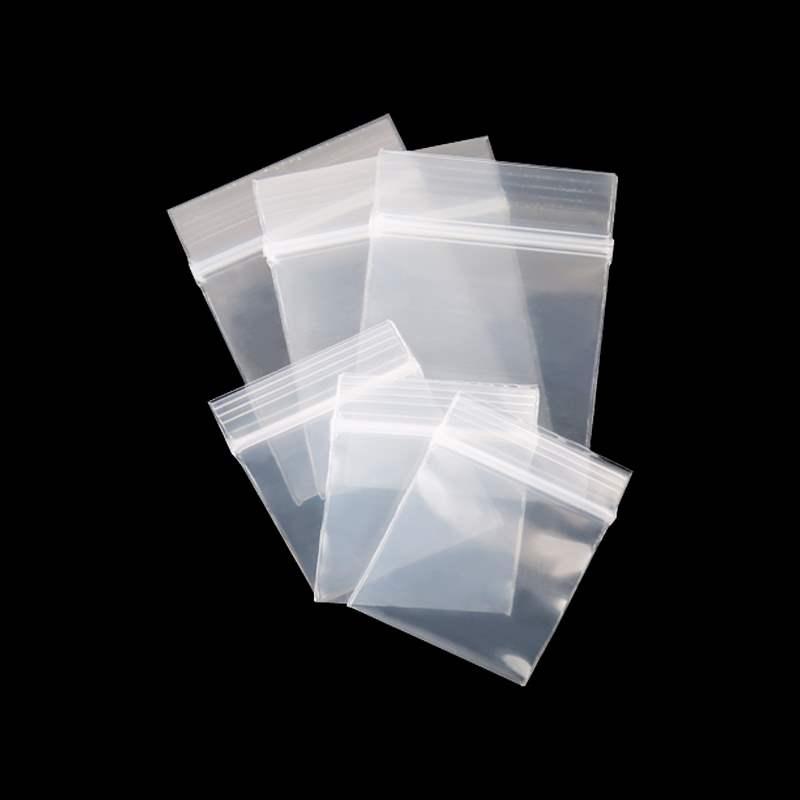 小号密封收纳加厚迷你透明自封口袋塑料超小袋子装药片耳钉包装。