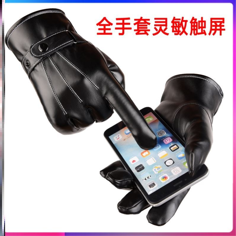 Black cold proof and plush new trend driving thickened split finger gloves mens fashion warm outdoor cotton