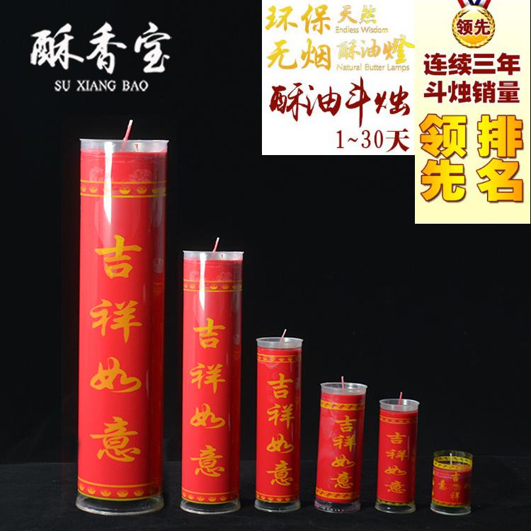 Масленные свечи Артикул 647141807487