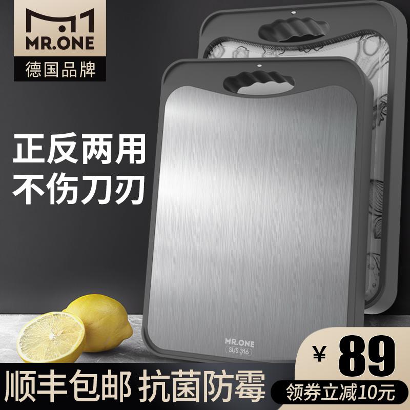 德國316不銹鋼切菜板抗菌防霉 家用雙面塑料水果砧板廚房搟面案板