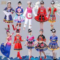 幼儿园羌族少数民族演出服小学生黎族广西藏袍男女舞蹈西藏壮族
