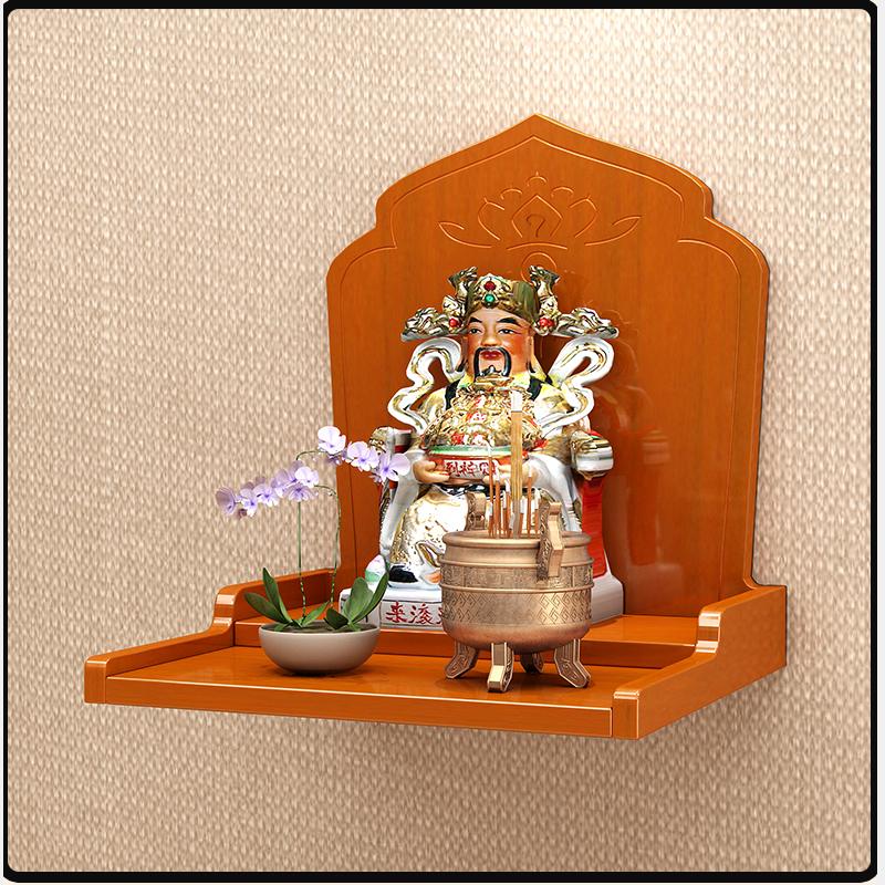 Киоты Артикул 642021612935