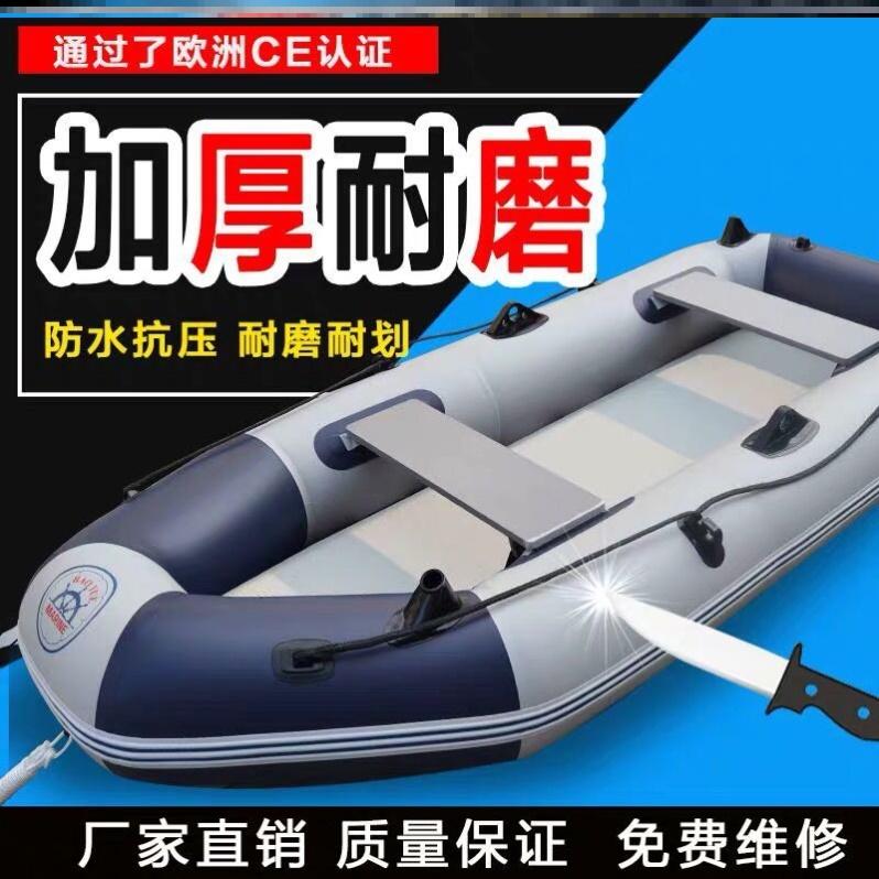 划船橡皮筏海上垂钓像皮钓鱼船单人 便携 车载橡胶便携式小艇二四