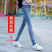 2020年加长版超长冬季新款牛仔女裤