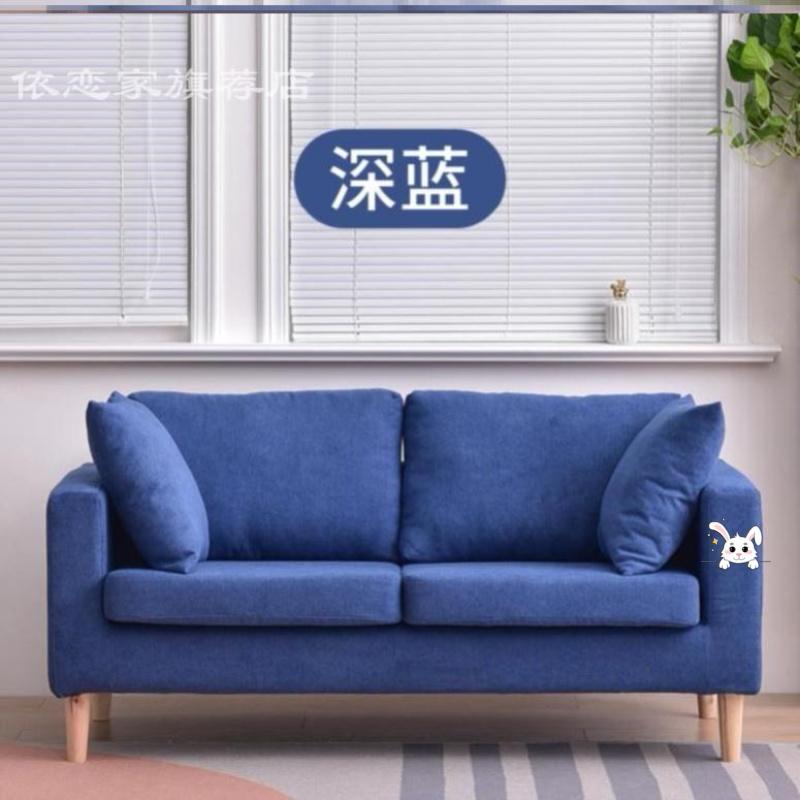 Мебель для дома Артикул 641459490863