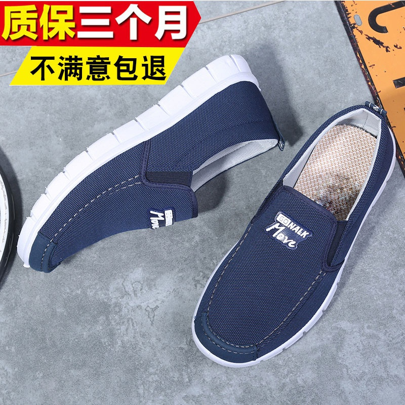 Elderly light shoes mens sports shoes mens spring and autumn shoes 2021 new fashion home canvas shoes dad soft soled shoes