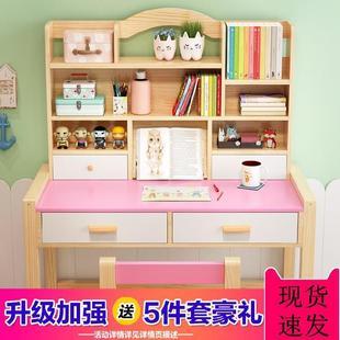 儿童书桌折叠简单简约学生2平米学习桌双人幼儿小学生教室阅读桌