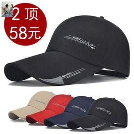 伍歌JianKe简珂【买一送一】新款户外旅游棒球帽加长帽檐,显年轻图片