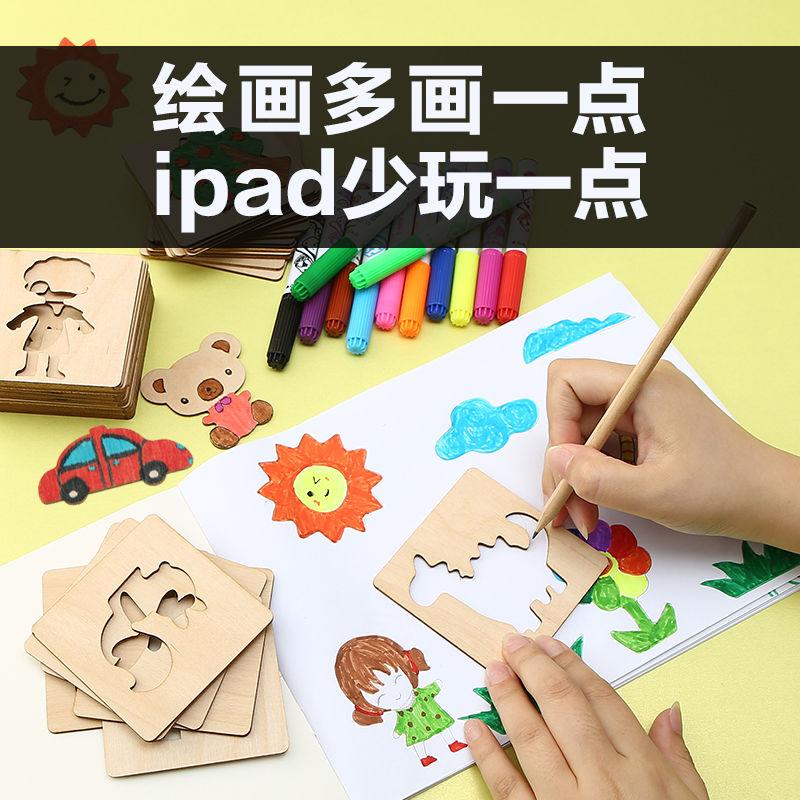 タオバオ仕入れ代行-ibuy99|美术用品|木质画画工具儿童绘画套装幼儿园小学生美术用品男孩女孩涂鸦模板
