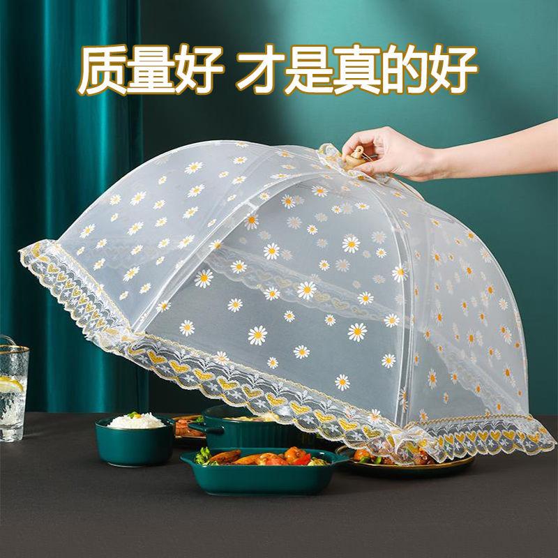 【新款盖菜罩】家用饭菜罩食物罩防蝇罩子透气折叠遮菜餐桌罩菜伞