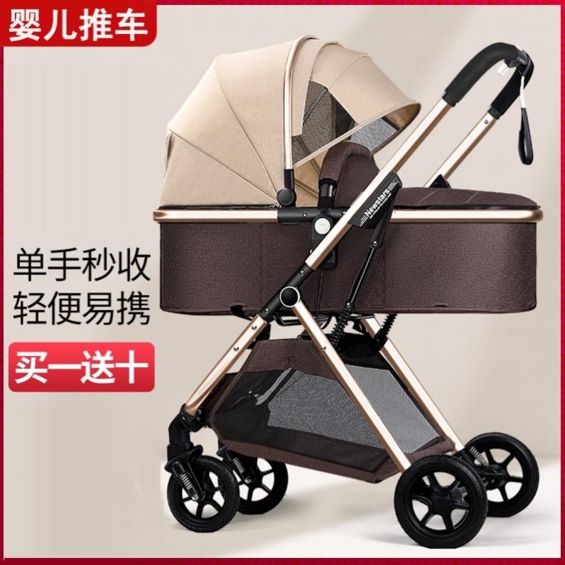 遛器儿童手推车轻便一键折叠四轮多功能婴儿便携带娃1-5岁。