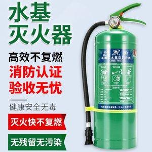 水基泡沫环保水基型灭火器家用车用工厂用3升低温防冻3公斤消防